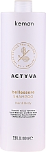 Духи, Парфюмерия, косметика Шампунь-гель для душа - Kemon Actyva Bellessere Shampoo