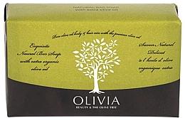 Духи, Парфюмерия, косметика Мыло твердое - Olivia Beauty & The Olive Tree Natural Bar Soap Extra Olive Oil