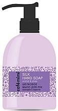 """Духи, Парфюмерия, косметика Шелковое мыло для рук """"Орхидея и карите"""" - Cafe Mimi Silk Hand Soap"""