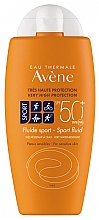 Духи, Парфюмерия, косметика Солнцезащитный флюид - Avene Solaire Fluide Sport SPF 50+