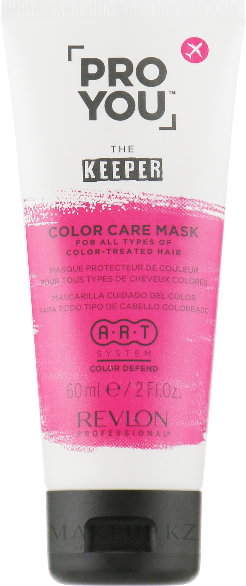 Маска для окрашенных волос - Revlon Professional Pro You Keeper Color Care Mask — фото 60 ml
