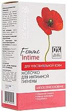 Духи, Парфюмерия, косметика Молочко для интимной гигиены «Мягкое прикосновение» - Dr. Sante Femme Intime