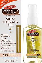 Духи, Парфюмерия, косметика Масло для ухода за кожей лица и тела - Palmer's Cocoa Butter Skin Therapy Oil With Vitamin E