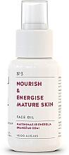 "Духи, Парфюмерия, косметика Масло для лица ""Питание и энергия"" - You & Oil Nourish & Energise Mature Skin Face Oil"