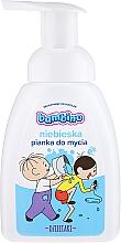 Духи, Парфюмерия, косметика Пена для мытья рук и тела, голубая - Nivea Bambino Kids Bath Foam Blue
