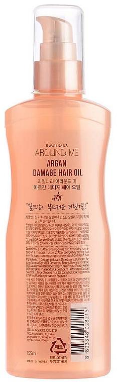 Масло для поврежденных волос - Welcos Around Me Argan Damage Hair Oil — фото N2