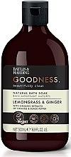 Духи, Парфюмерия, косметика Пена для ванны - Baylis & Harding Goodness Lemongrass & Ginger Natural Bath Soak