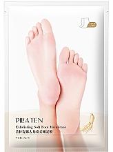 Духи, Парфюмерия, косметика Маска для ног отшелушивающая - Pilaten Exfoliating Soft Foot