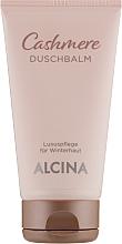 Духи, Парфюмерия, косметика Бальзам для душа - Alcina Cashmere Shower Balm