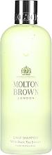 Духи, Парфюмерия, косметика Шампунь для волос - Molton Brown Daily Shampoo With Black Tea Extract