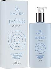 Духи, Парфюмерия, косметика Шампунь нормализующий для жирных волос - Halier Re:hab Shampoo