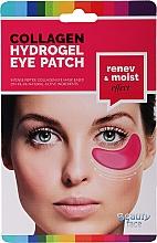 Духи, Парфюмерия, косметика Коллагеновая маска под глаза с красным вином - Beauty Face Collagen Hydrogel Eye Mask