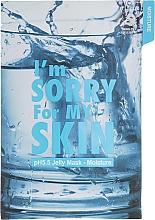 Духи, Парфюмерия, косметика Маска для лица - Ultru I'm Sorry For My Skin pH5.5 Jelly Mask Moisture