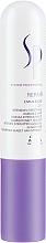 Духи, Парфюмерия, косметика Интенсивная восстанавливающая эмульсия - Wella SP Repair Emulsion