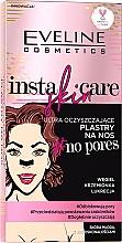 Духи, Парфюмерия, косметика Ультра очищающие пластыри для носа - Eveline Cosmetics Insta Skin Care #No Pores