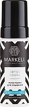 Духи, Парфюмерия, косметика Мусс-пенка для умывания лица - Markell Cosmetics Detox Program Face Mousse