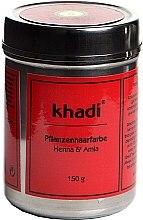 Духи, Парфюмерия, косметика Органическая травяная краска для волос «Хна и Амла» - Khadi Herbal Hair Colour Henna & Amla