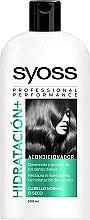 Духи, Парфюмерия, косметика Кондиционер для нормальных или сухих волос - Syoss Hidratacion + Conditioner