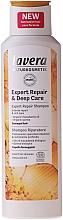 Духи, Парфюмерия, косметика Шампунь для поврежденных волос c органическим маслом макадамии - Lavera Expert Repair & Deep Care