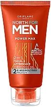 Духи, Парфюмерия, косметика Гель после бритья 2 в 1 - Oriflame North for Men Power Max