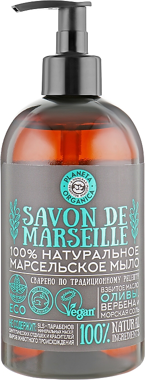 Мыло марсельское - Planeta Organica Savon de Marseille — фото N1