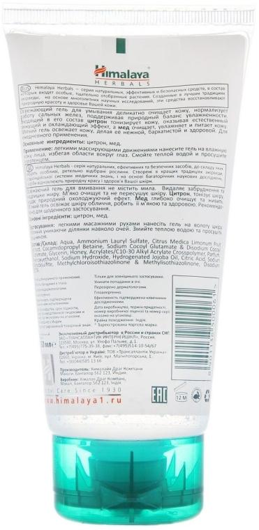 Мягкий гель для умывания - Himalaya Herbals — фото N2