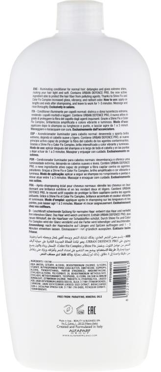 Кондиционер для нормальных волос, придающий блеск - Alfaparf Semi Di Lino Diamond Illuminating Conditioner  — фото N2