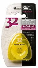 """Духи, Парфюмерия, косметика Зубная нить """"32 Pearls PRO"""", в желтом футляре - Modum 32 Жемчужины Dental Floss"""