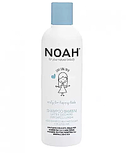 Духи, Парфюмерия, косметика Детский шампунь с молоком и сахаром для длинных волос - Noah Kids Shampoo milk & sugar for long hair