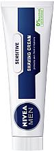 Духи, Парфюмерия, косметика Крем для бритья для чувствительной кожи – Nivea For Men Active Comfort System Shaving Cream