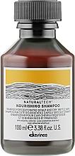 Духи, Парфюмерия, косметика Питательный шампунь - Davines Nourishing Shampoo