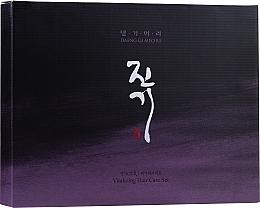 Духи, Парфюмерия, косметика Набор - Daeng Gi Meo Ri Vitalizing Hair Care Set (shm/500ml + shm/500ml + cond/500ml + shm/70ml + cond/70ml)