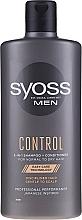 Духи, Парфюмерия, косметика Шампунь-кондиционер для нормальных и сухих волос - Syoss Men Control 2-in-1 Shampoo-Conditioner