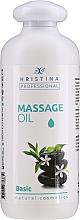 Духи, Парфюмерия, косметика Массажное масло для тела - Hristina Professional Basic Massage Oil
