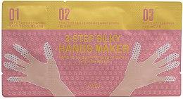 Духи, Парфюмерия, косметика Трехэтапная маска для рук и ногтей - A'pieu 3-Step Silky Hands Maker