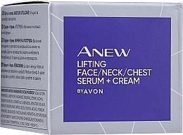 Духи, Парфюмерия, косметика Сыворотка для лица, шеи и декольте - Avon Anew Clinical Lift & Firm Pressed Serum