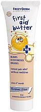 Духи, Парфюмерия, косметика Детский обезболивающий гель - Frezyderm First Aid Butter Gel