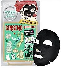 Духи, Парфюмерия, косметика Тканевая маска с питательным женьшенем для лица - Dewytree Ginseng Nutritious Black Sheet Mask