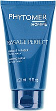 Маска для бритья - Phytomer Homme Rasage Perfect Shaving Mask — фото N2