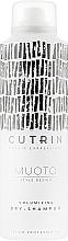 Духи, Парфюмерия, косметика Сухой шампунь для объема - Cutrin Muoto Volumizing Dry Shampoo