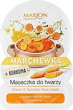 "Духи, Парфюмерия, косметика Маска для лица ""Морковь и куркума"" - Marion Fit & Fresh Carrot & Turmeric Face Mask"