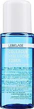 Духи, Парфюмерия, косметика Коллагеновый гиалуроновый тонер - Lebelage Collagen Hyaluronic Toner