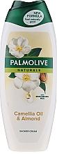 Духи, Парфюмерия, косметика Гель для душа - Palmolive Naturals Camellia Oil & Almond Shower Gel