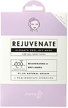 """Духи, Парфюмерия, косметика Альгинатная маска для лица """"Омоложение"""" - Pharma Oil Rejuvenate Alginate Mask"""