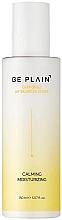 Увлажняющий лосьон для лица - Be Plain Chamomile pH-Balanced Lotion — фото N1