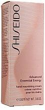 Крем для рук - Shiseido Advanced Essential Energy Hand Nourishing Cream  — фото N1
