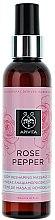 Корректирующее массажное масло с розовым перцем - Apivita Massage Oil — фото N1
