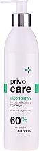Духи, Парфюмерия, косметика Антибактериальный гель 60% - Privolab Privo Care Hand Gel