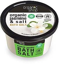 """Духи, Парфюмерия, косметика Соль для ванн """"Кашмирский жасмин"""" - Organic Shop Baths Salt Organic Jasmine & Salt"""