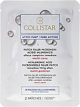 Патчи для лица от морщин - Collistar Lift HD Hyaluronic Acid Microneedle Filler Patch — фото N3